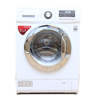 Máy giặt sấy tốt nhất LG WD-18600